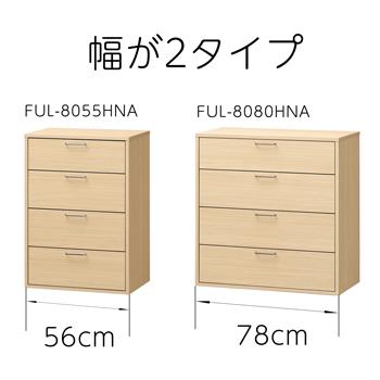 収納量に合わせた2サイズ