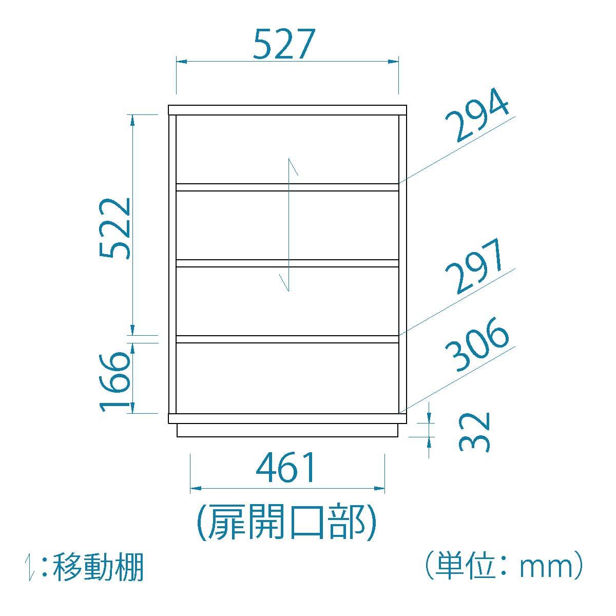BLS-8055G 型図