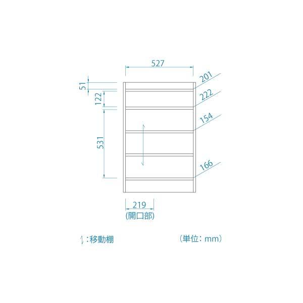 CEN-8555SD 型図