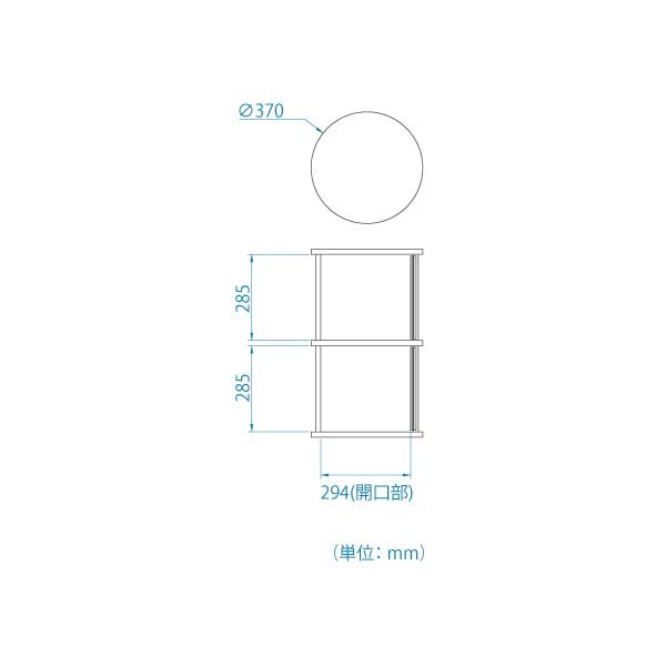 CMO-6035JNA 型図