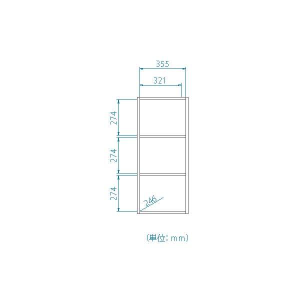 CRS-90403DBK 型図