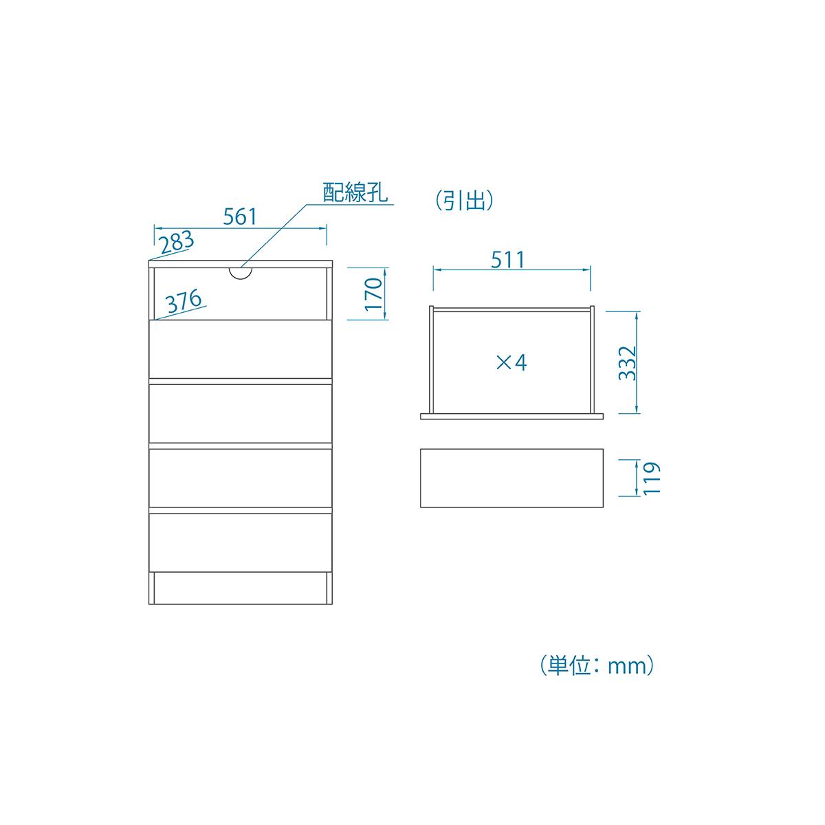 CSC-1160HDK 型図