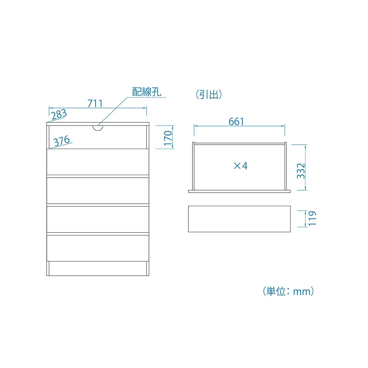 CSC-1175HDK 型図