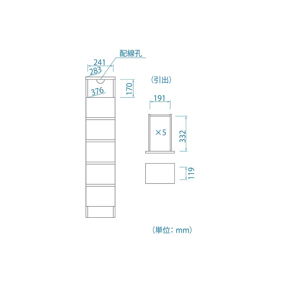 CSC-1328HDK 型図