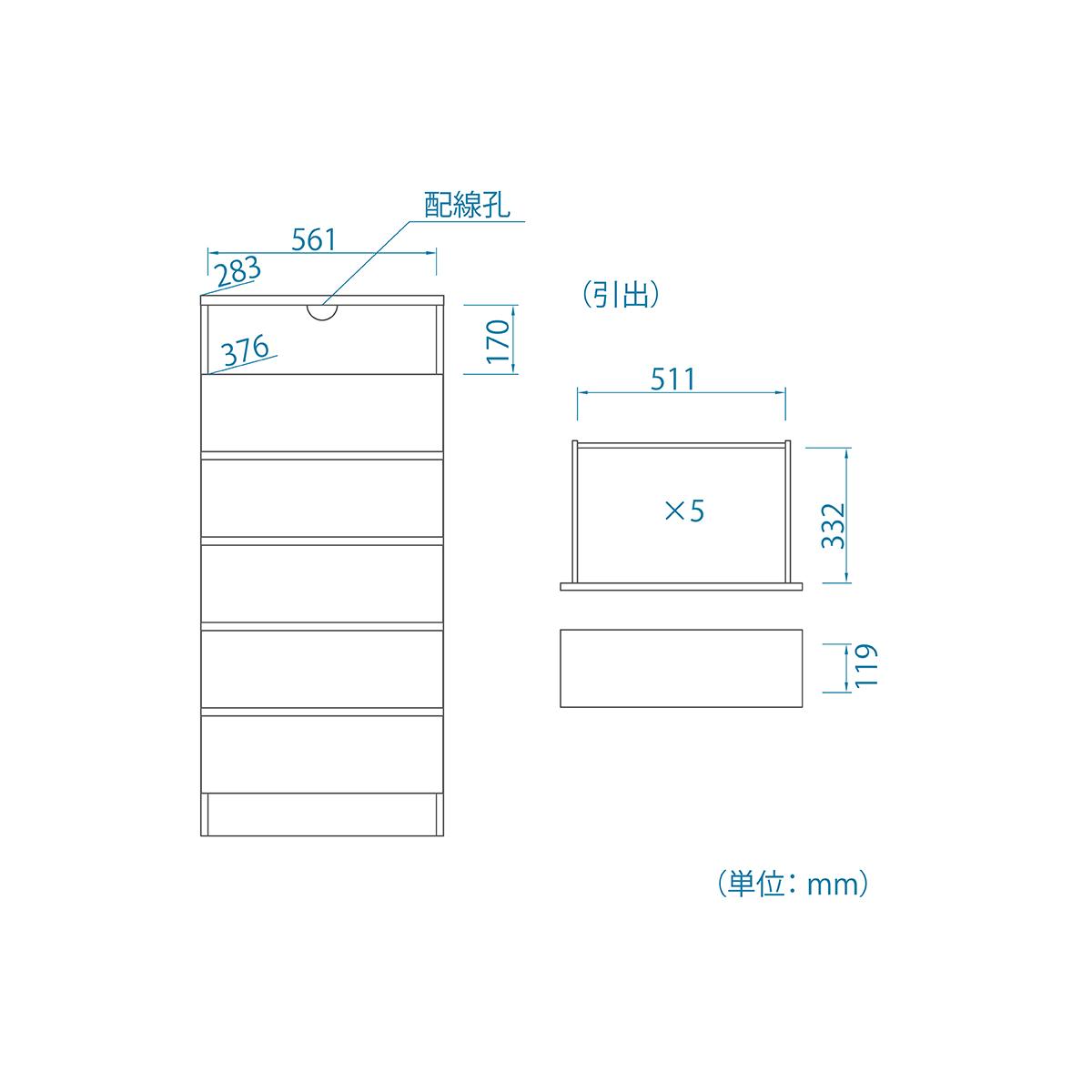 CSC-1360HDK 型図