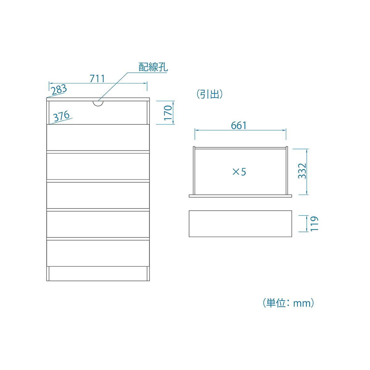 CSC-1375HDK 型図