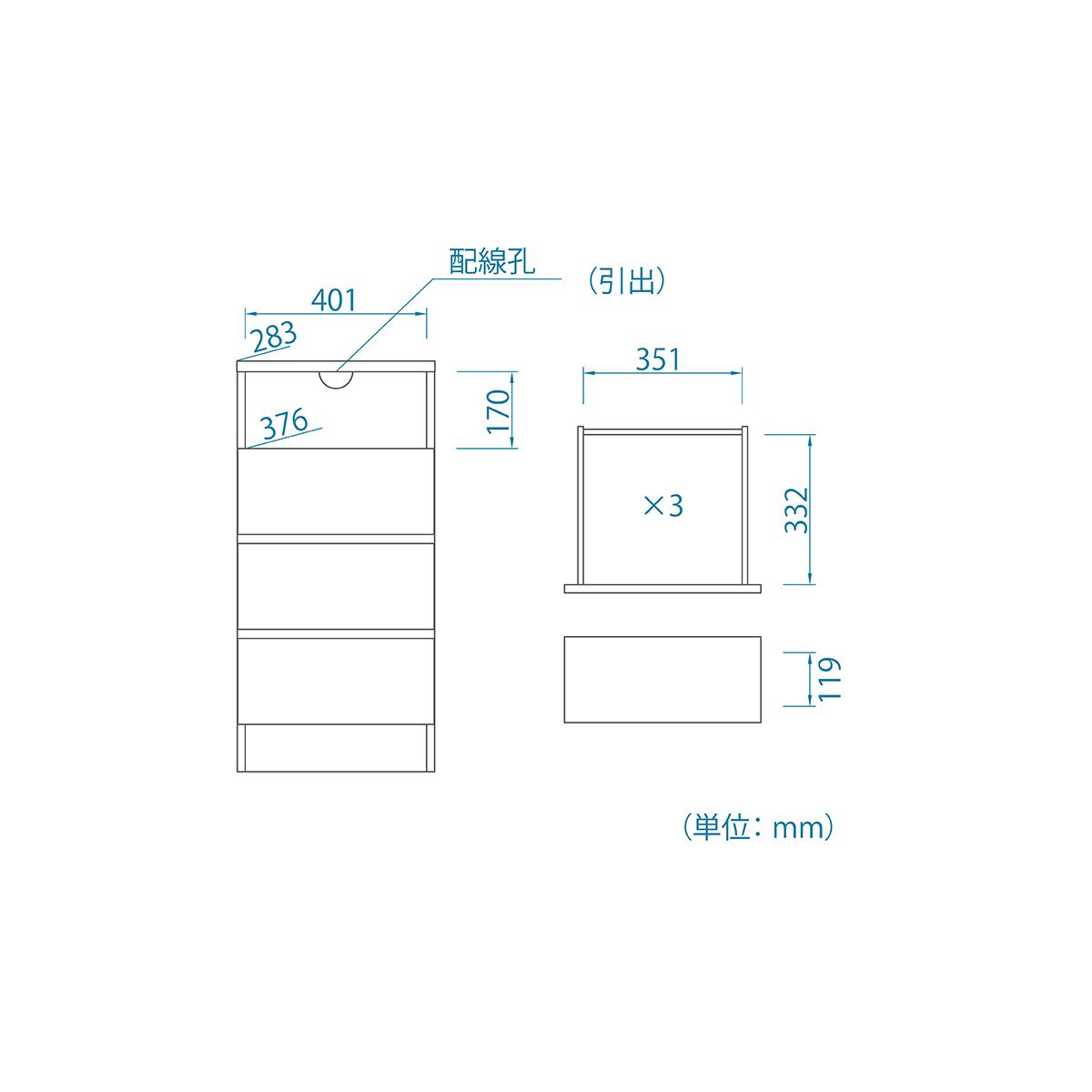CSC-9044HDK 型図