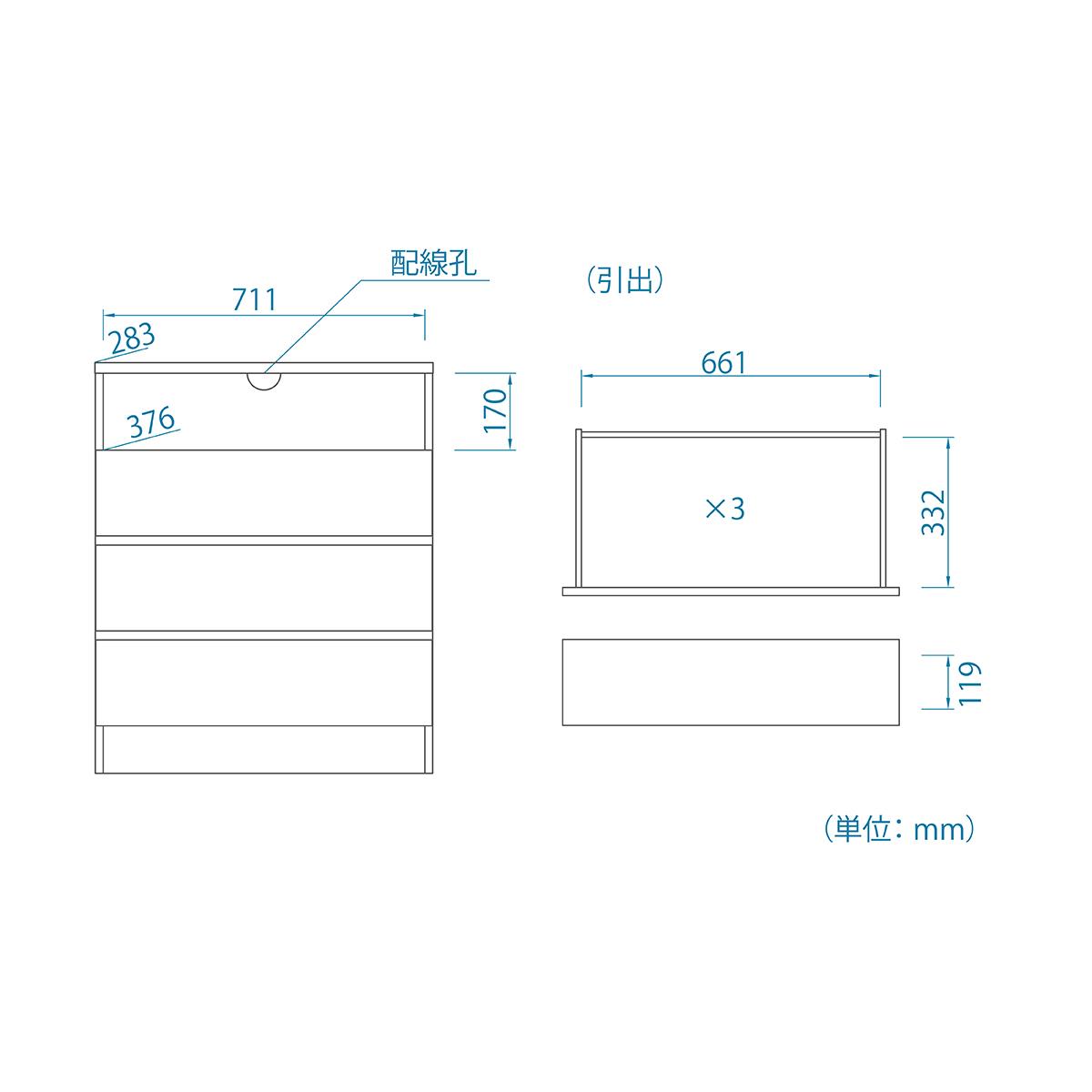 CSC-9075HDK 型図
