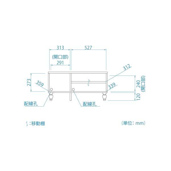 FRS-4590FD 型図