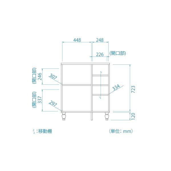FRS-9075FG 型図