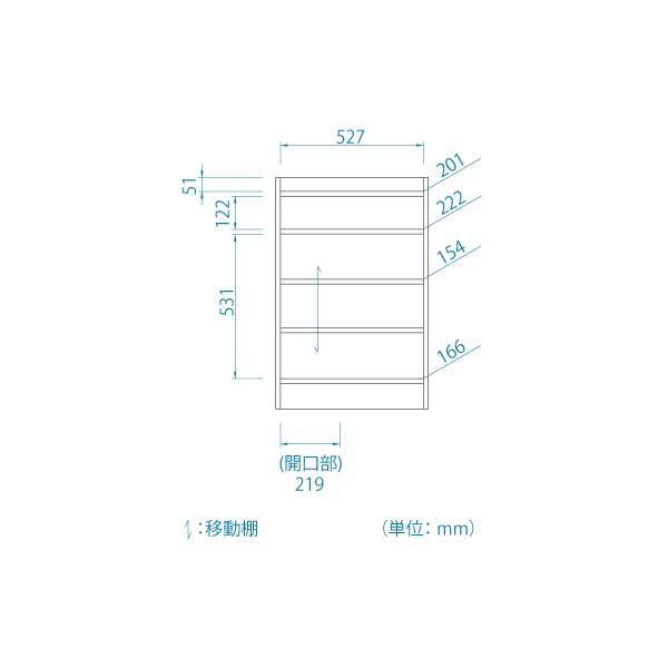HNB-8555SD 型図
