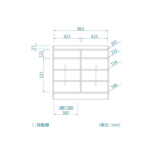 HNB-8590SD 型図