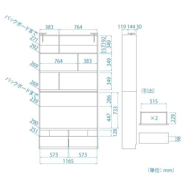 LVA-2412TVDK 型図