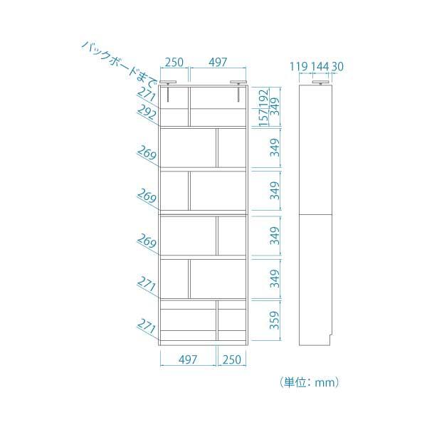 LVA-2480DWH 型図