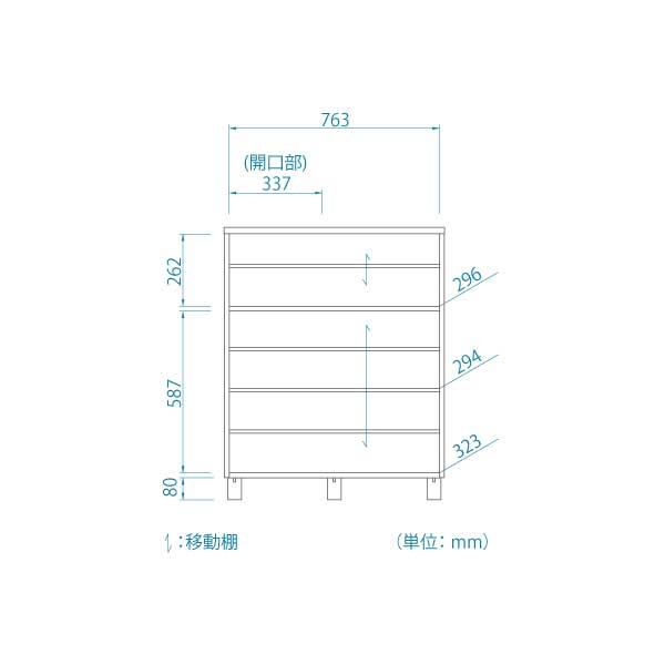 MHR-1080SD 型図