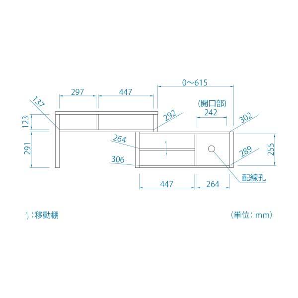 MHR-4585SS 型図