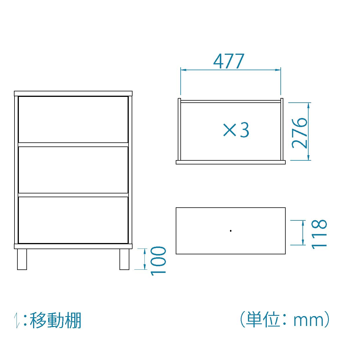 NEO-8555H 型図
