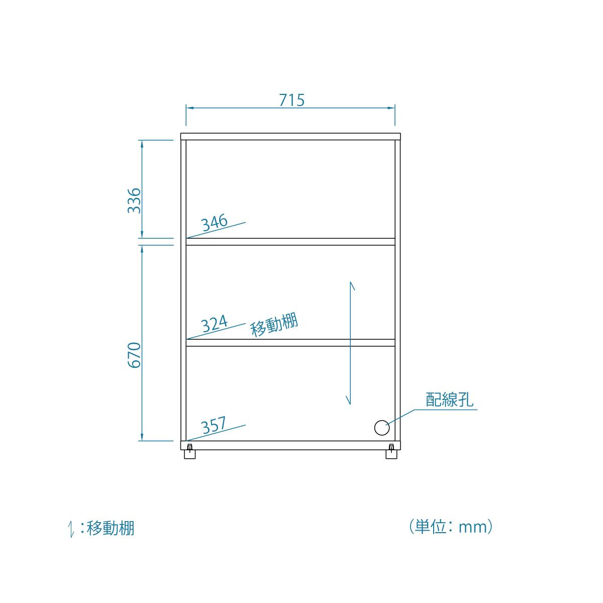 OF2-1175R 型図