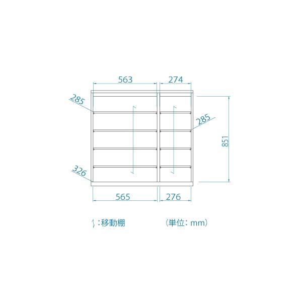 PRE-9590CDWH 型図