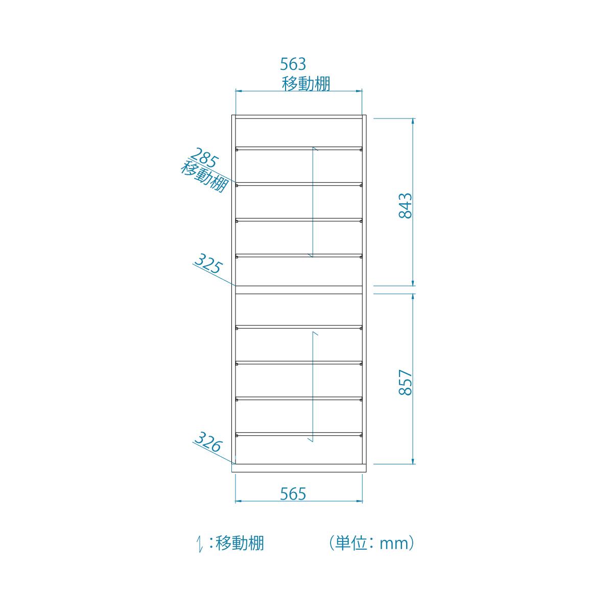 PRE-EM1860MNA 型図