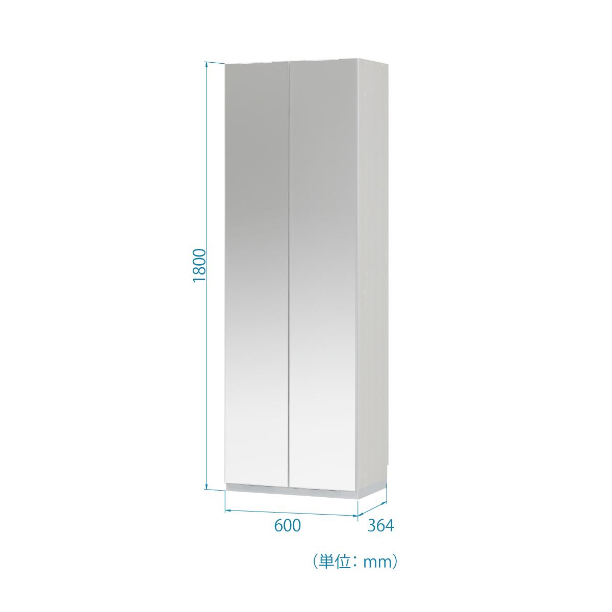 PRE-EM1860MWH 型図