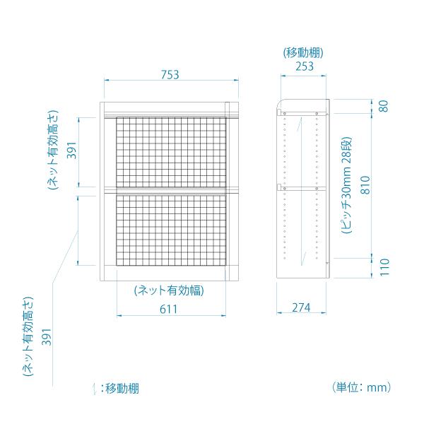PSR-1080BK 型図