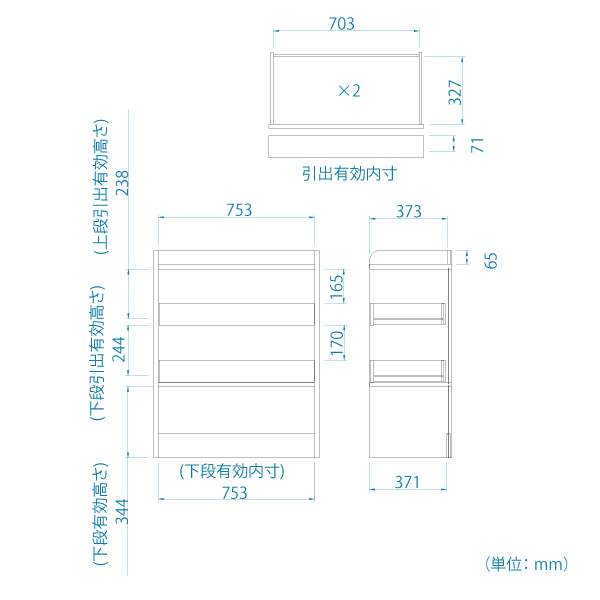 PSR-1080HBK 型図