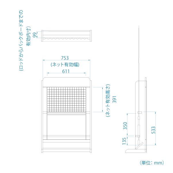 PSR-1280RSBK 型図