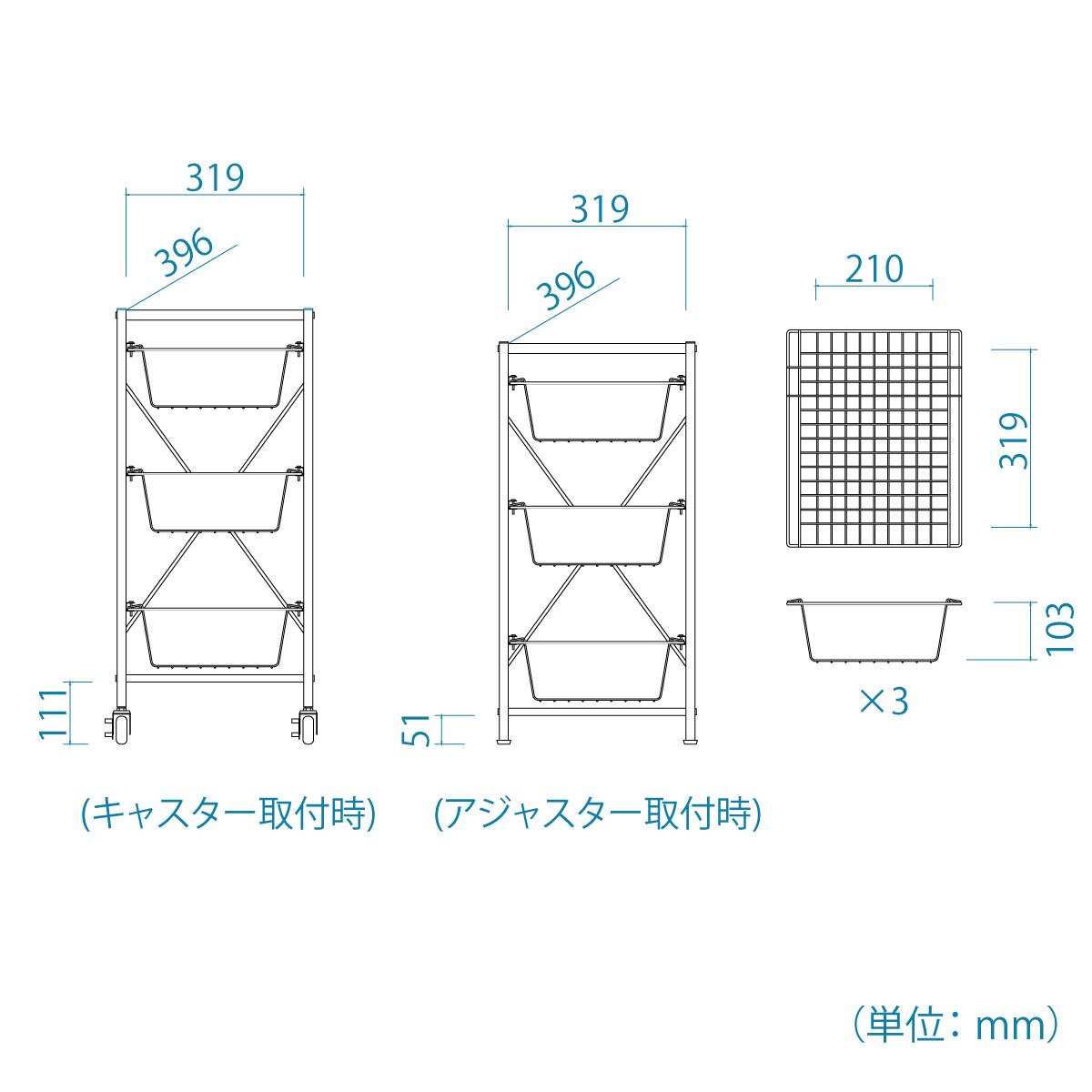 RNT-8040W 型図