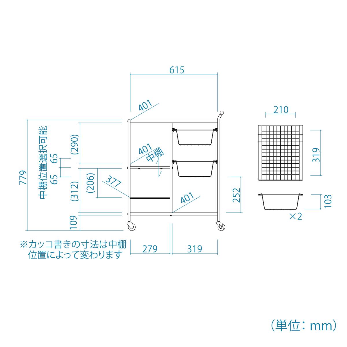RNT-8570W 型図