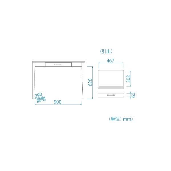 RTA-1040DESK 型図