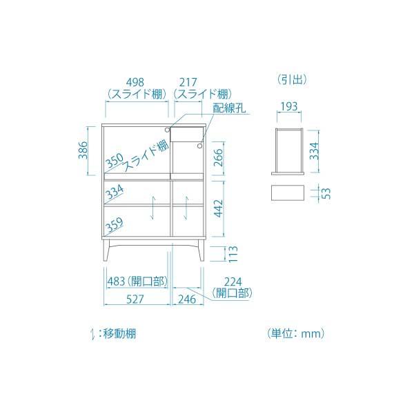 RTA-1185SL 型図