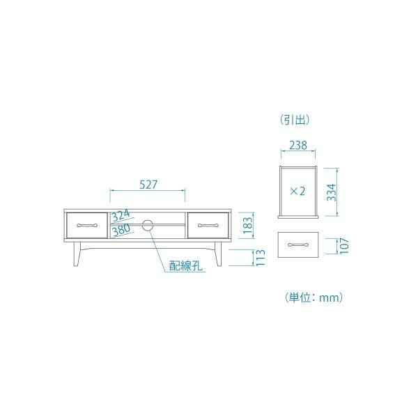 RTA-4012H 型図