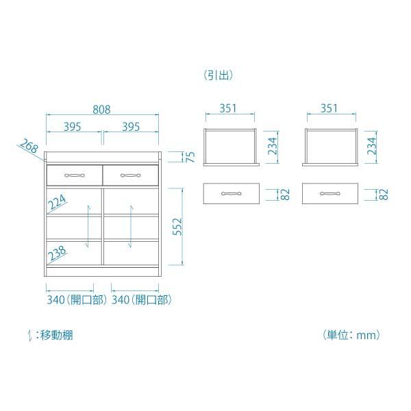 RTA-9085SDH 型図