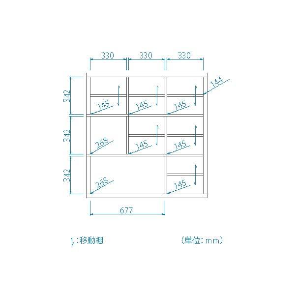 SEP-1111ARDK 型図