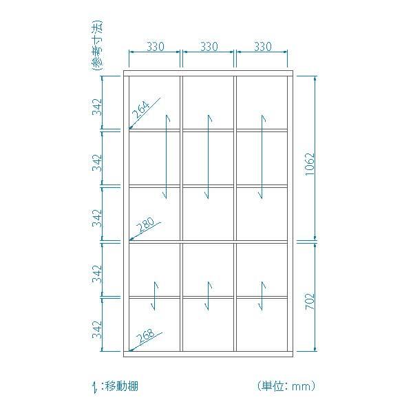 SEP-1911PRTDK 型図