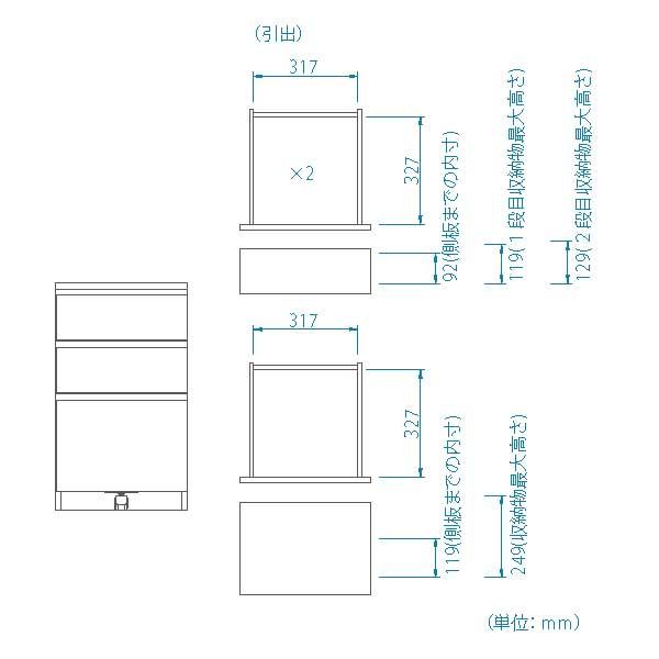 SEP-7040HDK 型図