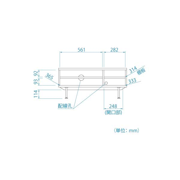 TL2-4090DWH 型図