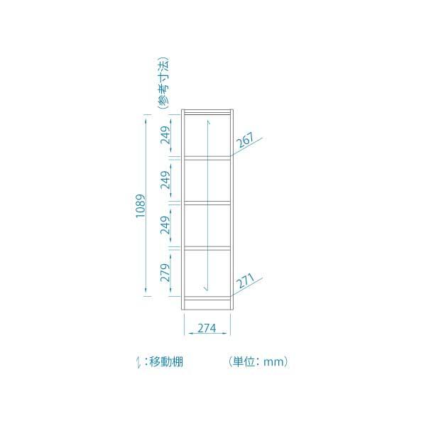 TNL-1231WH 型図