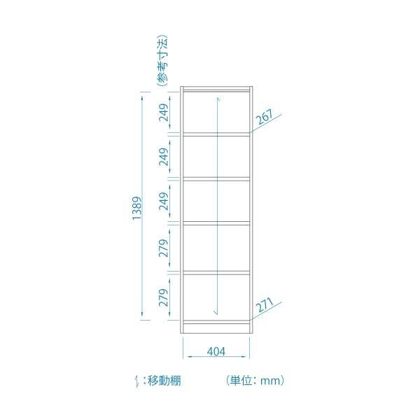 TNL-1544WH 型図