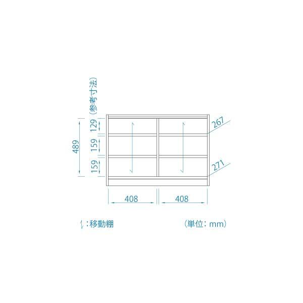 TNL-6087WH 型図