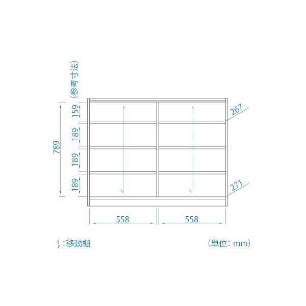 TNL-90117WH 型図