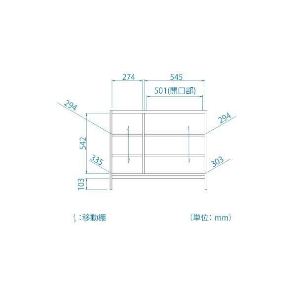 VNT-7085D 型図