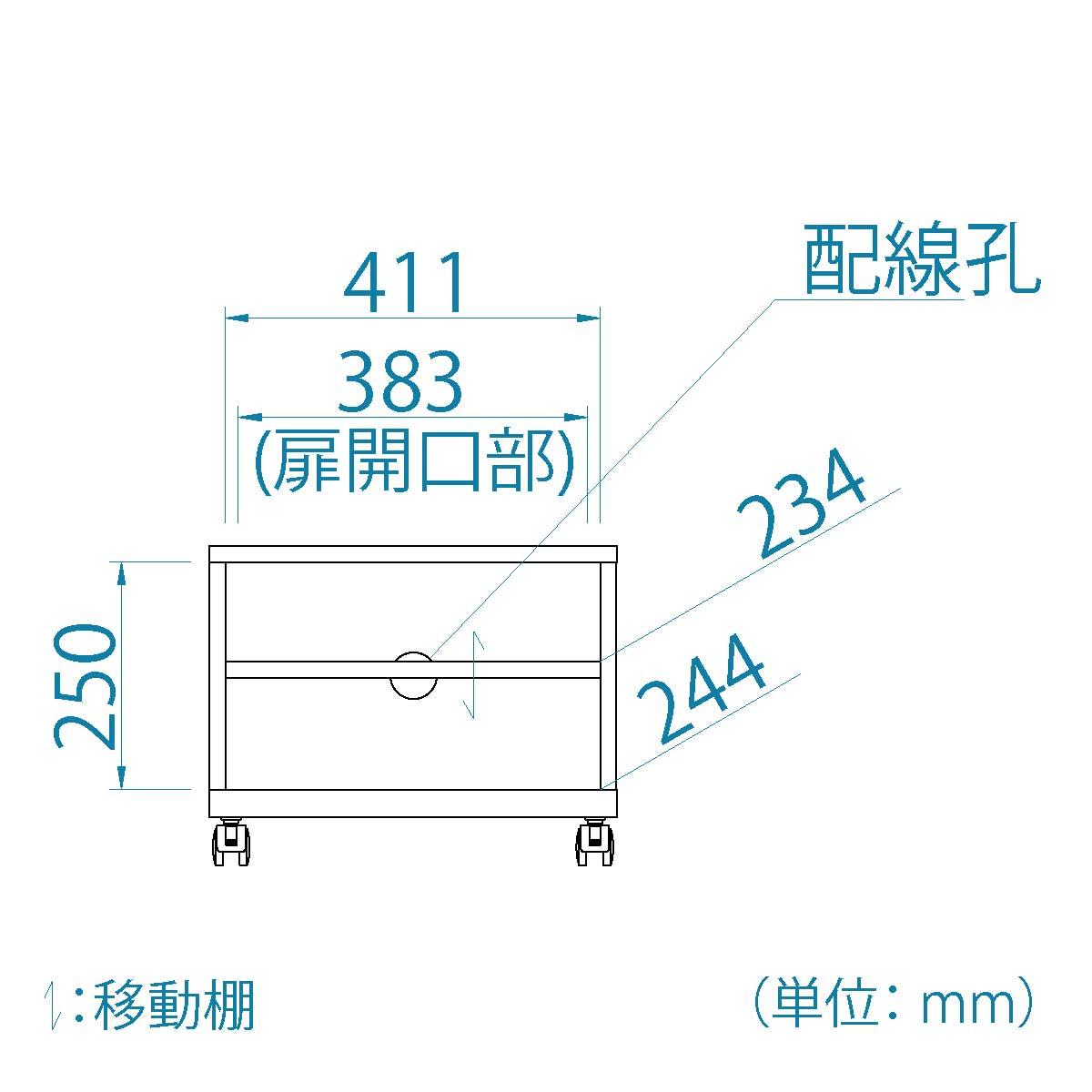 WAV-3545AGBK 型図