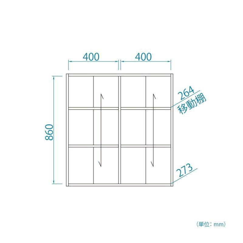 AMZ-9090WH 型図