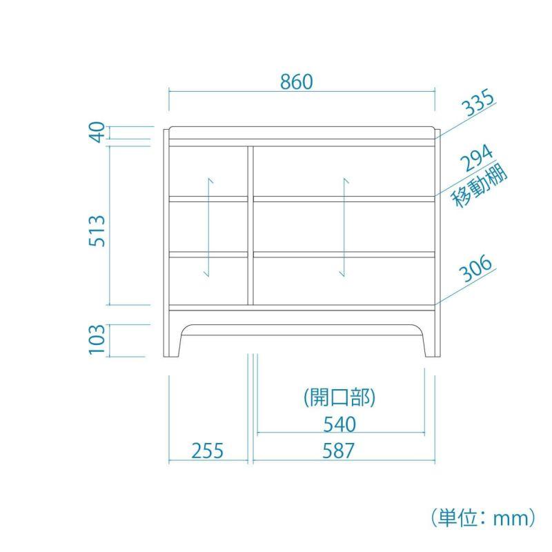 AXA-7590GBR 型図