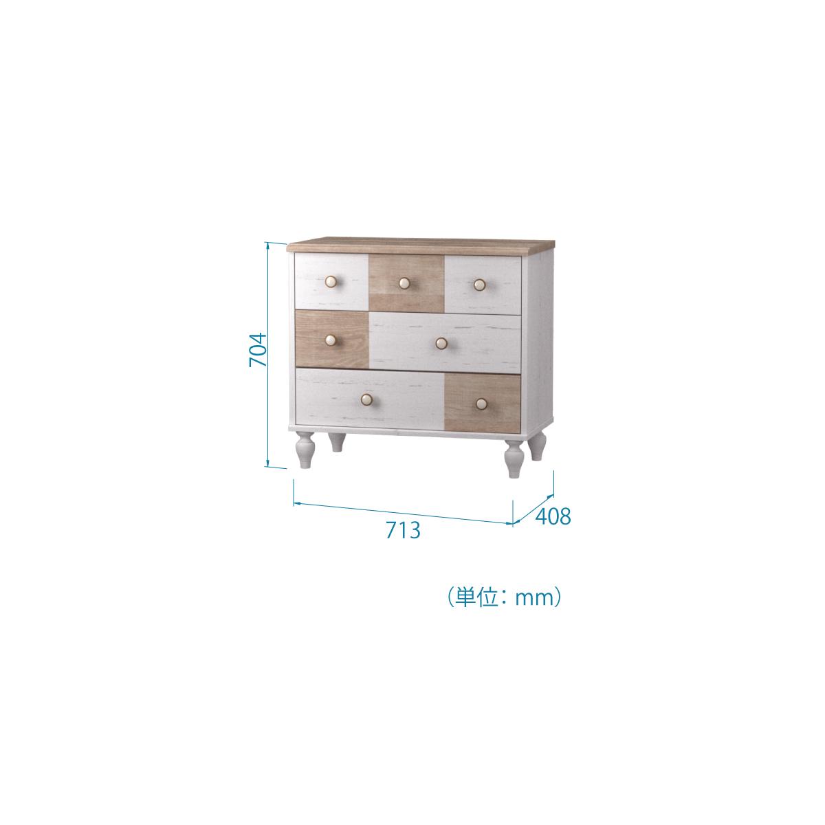 FSC-7070HNW 型図