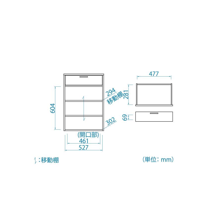 FUL-8055GHNA 型図
