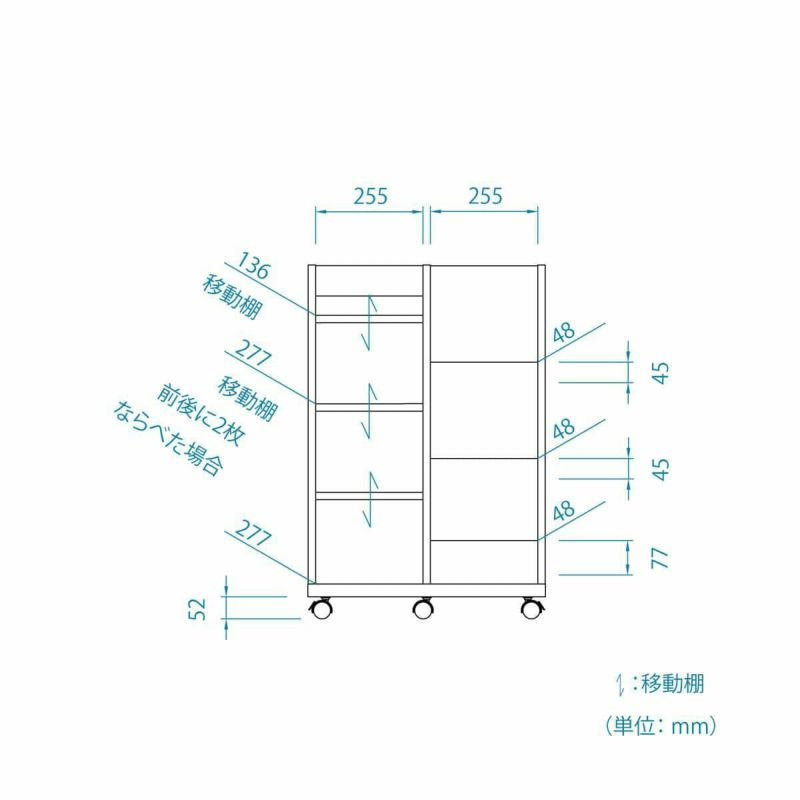 LIB-8555BSWNA 型図