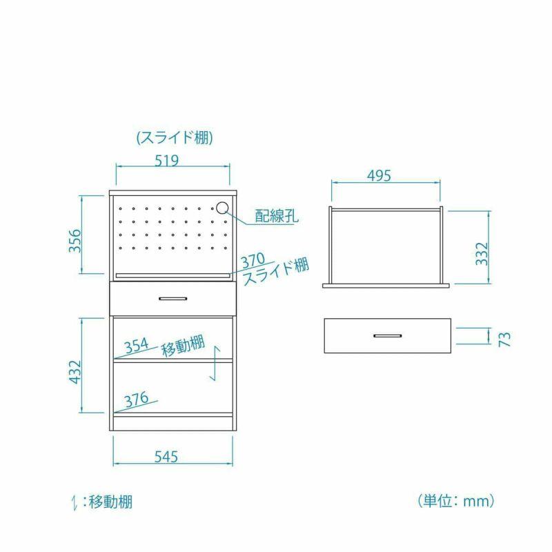 MDL-1160SDHWH 型図